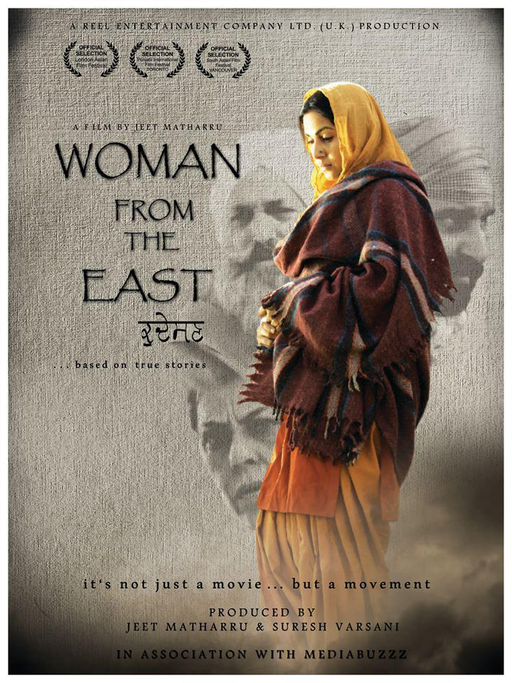Woman from the East Movie Review