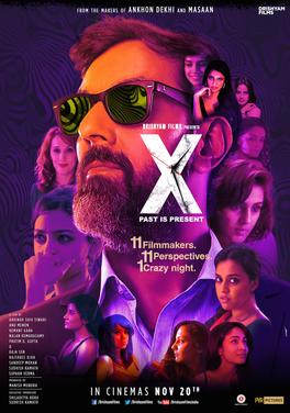 X: Past Is Present Movie Review Hindi Movie Review
