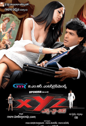 Xyz Movie Review Telugu Movie Review