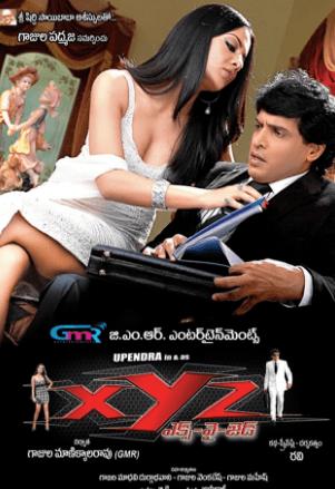Xyz Movie Review
