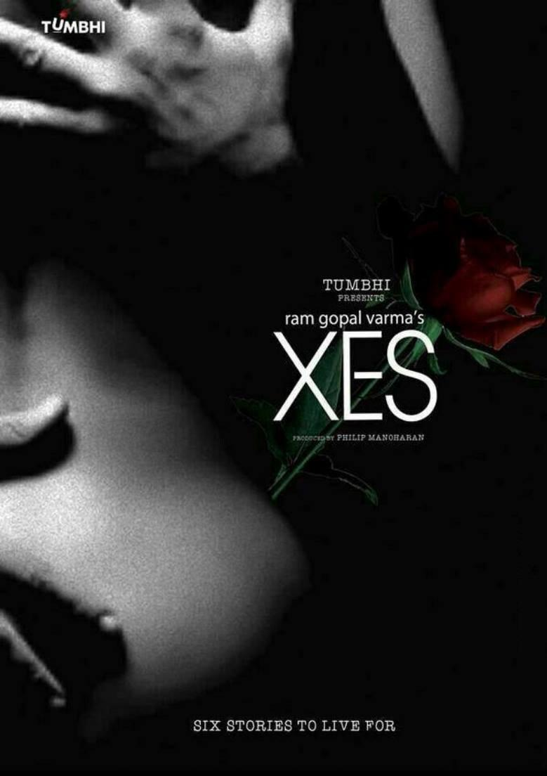 XES Movie Review Hindi