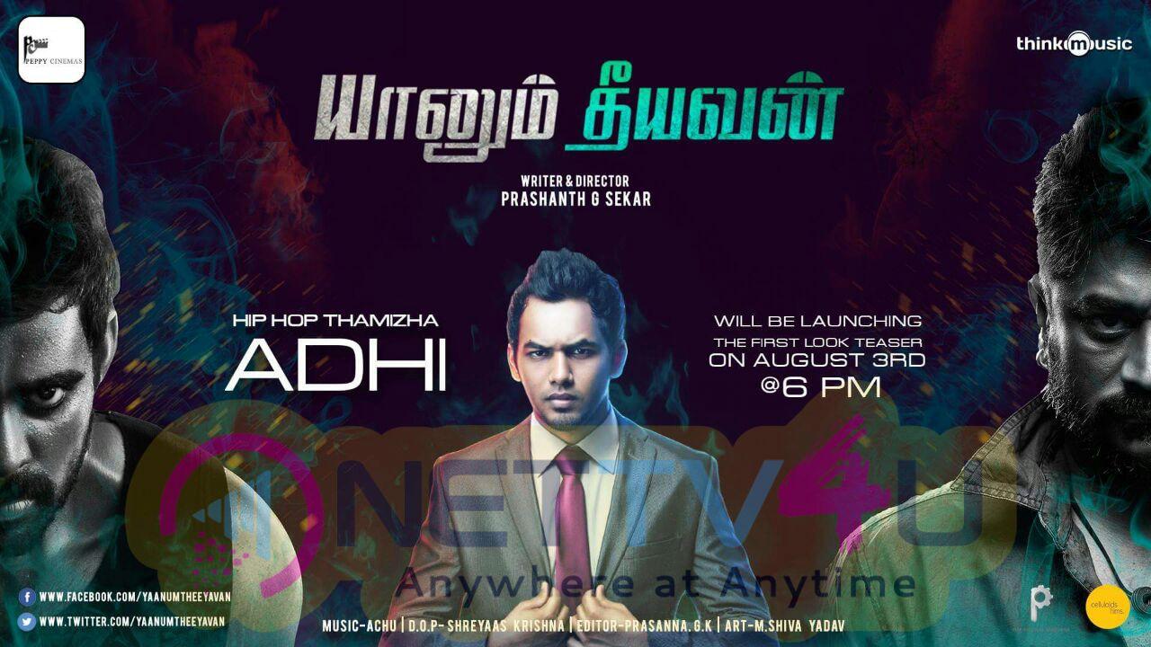 Yaanum Theeyavan Movie First Look Teaser Launch Poster