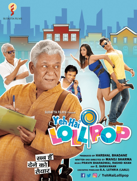 Yeh Hai Lollipop Movie Review Hindi Movie Review