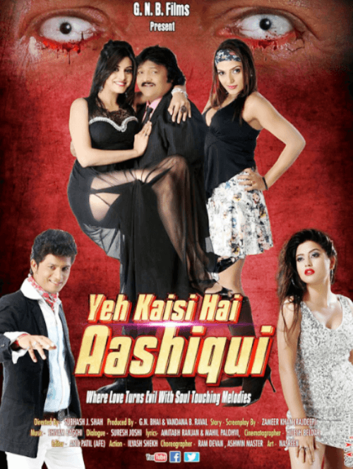 Yeh Kaisi Hai Aashiqui Movie Review Hindi Movie Review