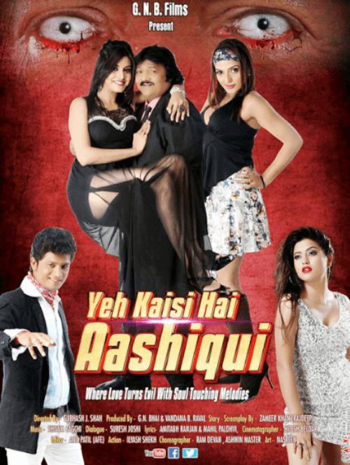 Yeh Kaisi Hai Aashiqui Movie Review