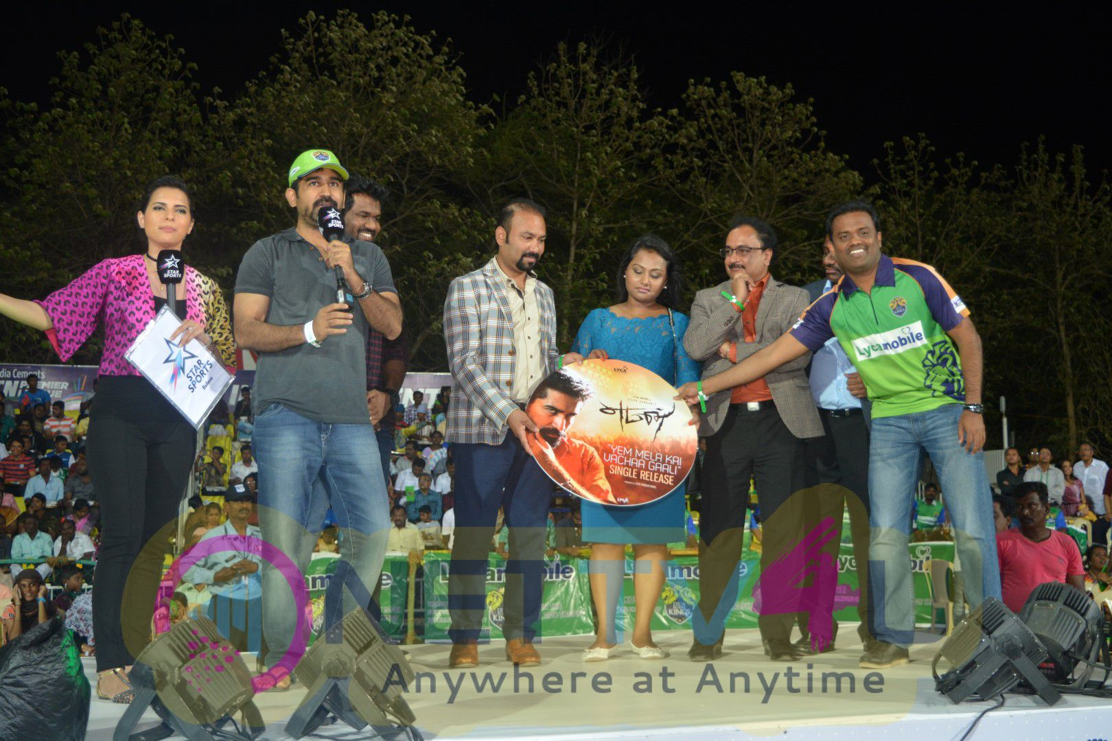 Yeman In Yen Mela Kai Vacha Gali Single Track Release Stills