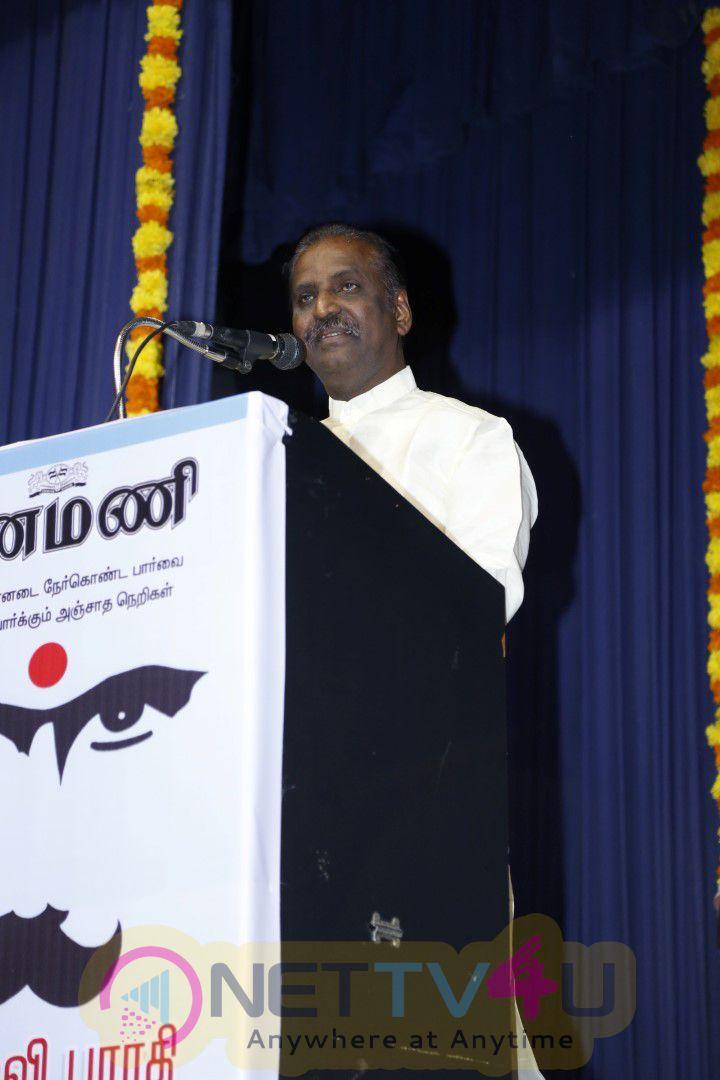 Yugathukku Oruvan Article Reading Session Of Kavingar Vairamuthu On Mahakavi Subramanya Bharathi Event Stills