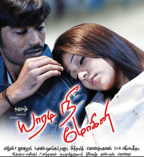 Yaaradi Nee Mohini Movie Review Tamil Movie Review