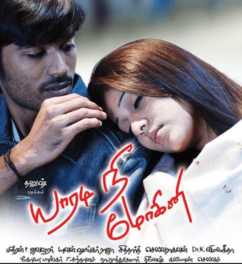 Yaaradi Nee Mohini Movie Review