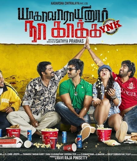 Yagavarayinum Naa Kaakka Movie Review Tamil