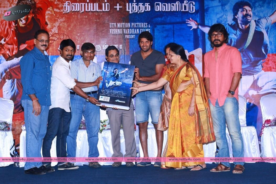 Yatchan Movie And Book Launch Event