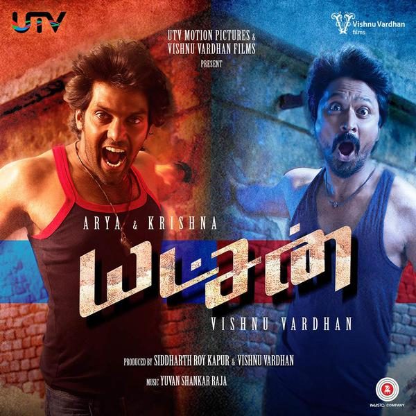 Yatchan Movie Review Tamil