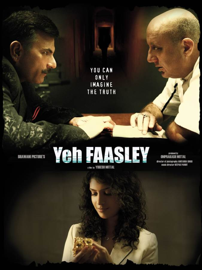 Yeh Faasley Movie Review Hindi