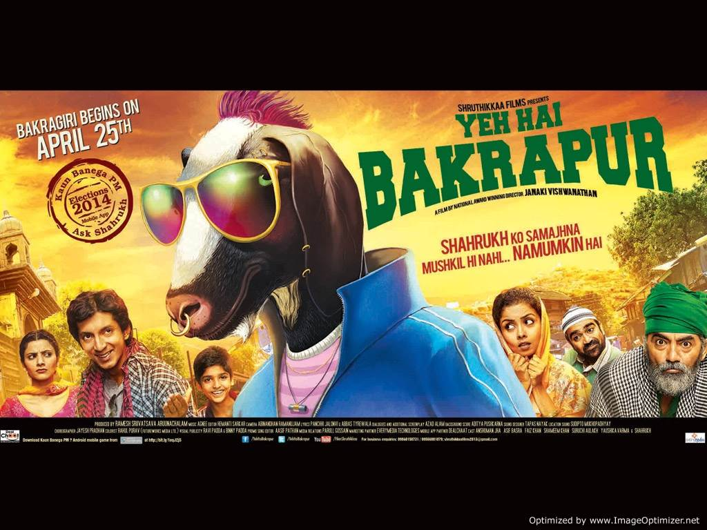 Yeh Hai Bakrapur Movie Review