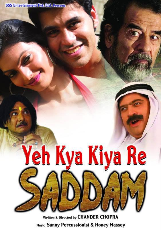 Yeh Kya Kia Re Saddam Movie Review Hindi