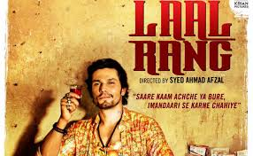 Yeh Laal Rang Movie Review Hindi Movie Review
