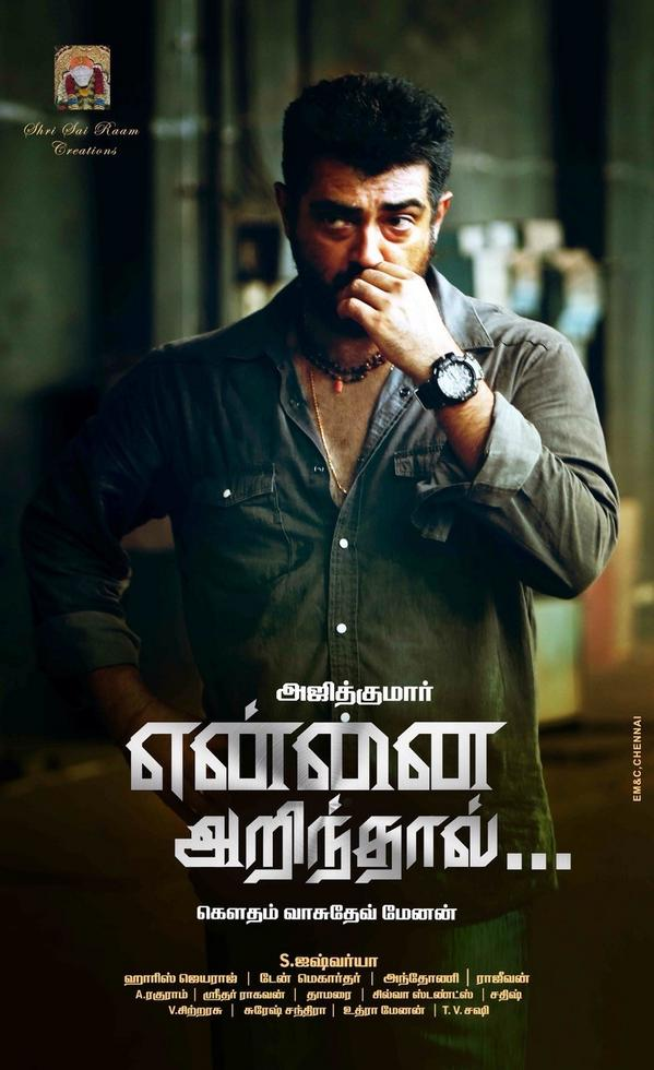 Yennai Arindhaal Aka Yennai Arindhal Movie Review