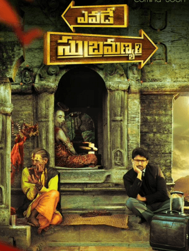 Yevade Subramanyam Movie Review Telugu Movie Review