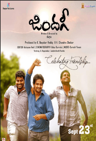 Zindagi Movie Review Telugu Movie Review