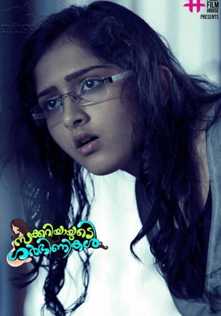 Zachariyayude Garbhinikal Movie Review
