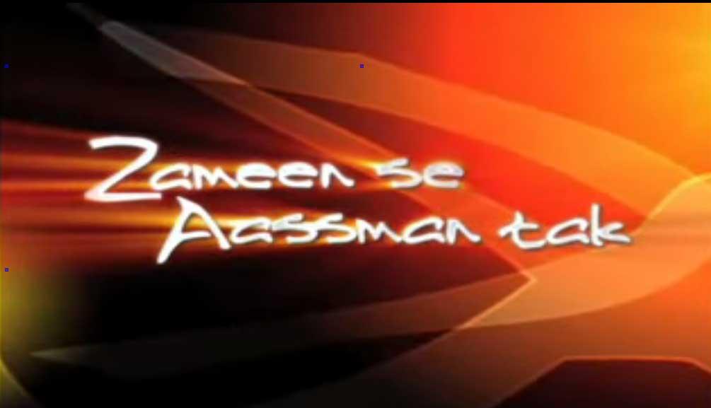 Zameen Se Aassman Tak