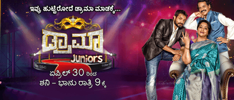Zee Kannada To Premiere New Realty Show For Kids