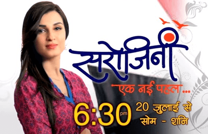 Zee's Sarojini To End On April 30