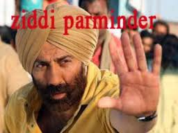 Ziddi Parminder Movie Review Hindi Movie Review