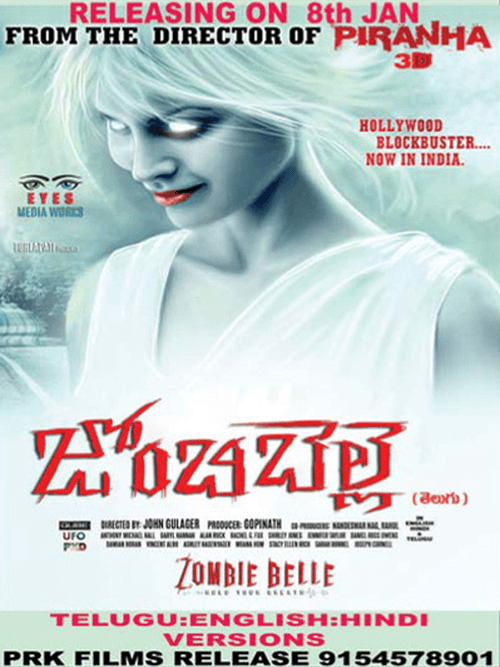Zombiebelle Movie Review Telugu Movie Review