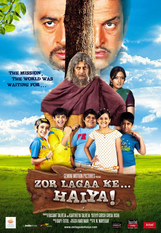 Zor Lagaa Ke...Haiya! Movie Review Hindi